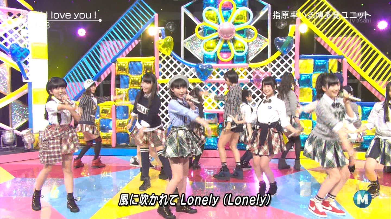 朝長美桜 ミュージックステーション 控えめI love you 20140905 (17)