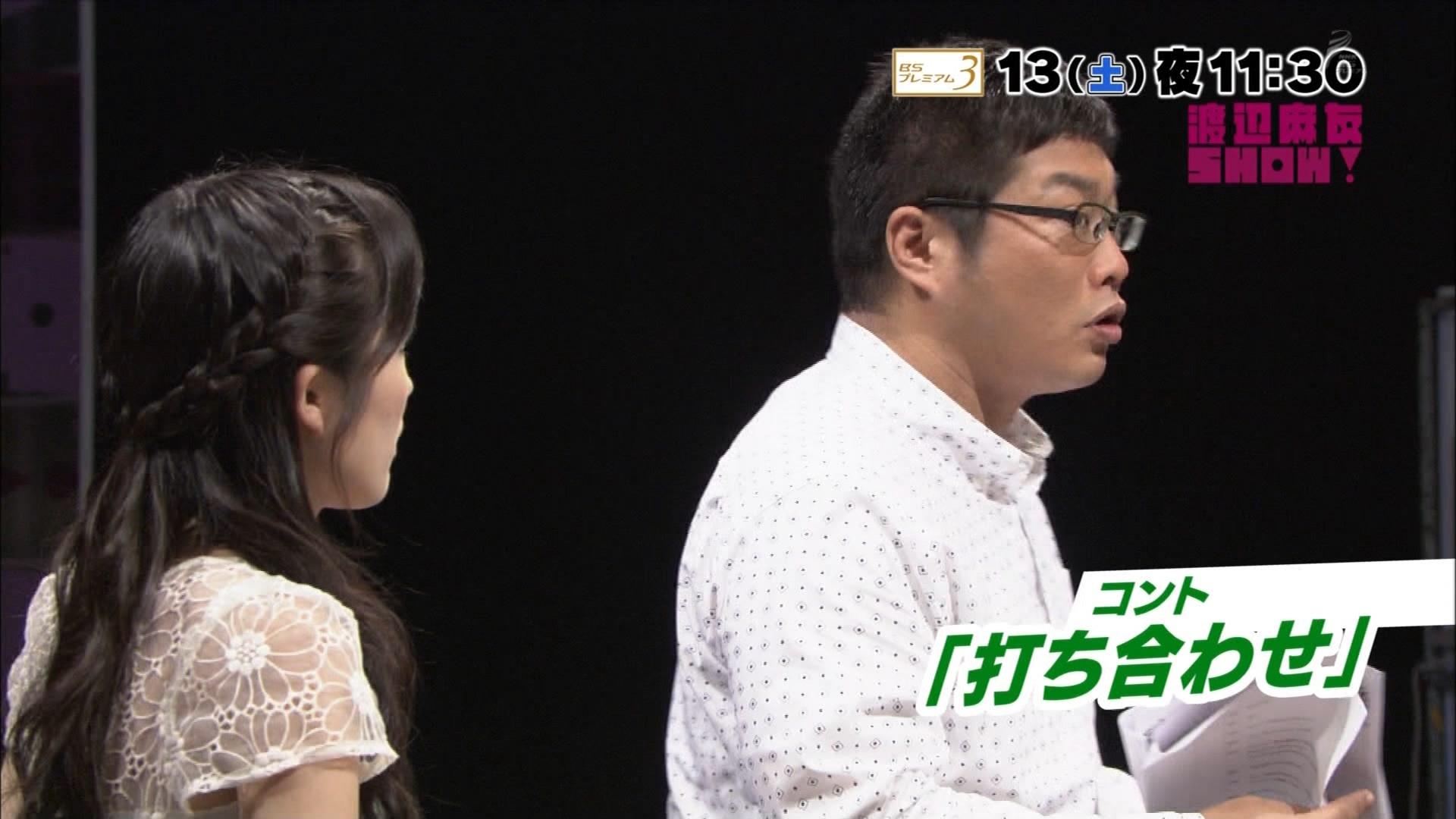 渡辺麻友SHOW!予告 AKB48SHOW! 20140906 (11)
