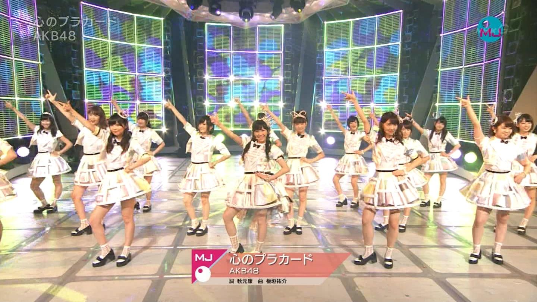AKB48 心のプラカード MJ 島崎遥香 20140901 (9)