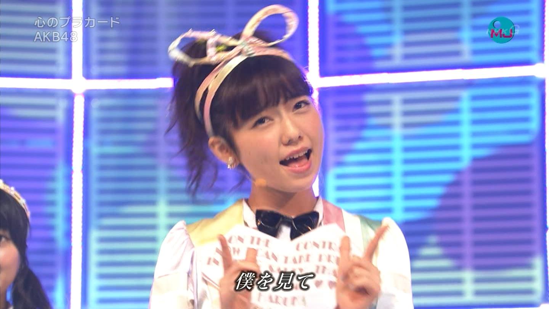 AKB48 心のプラカード MJ 島崎遥香 20140901 (11)