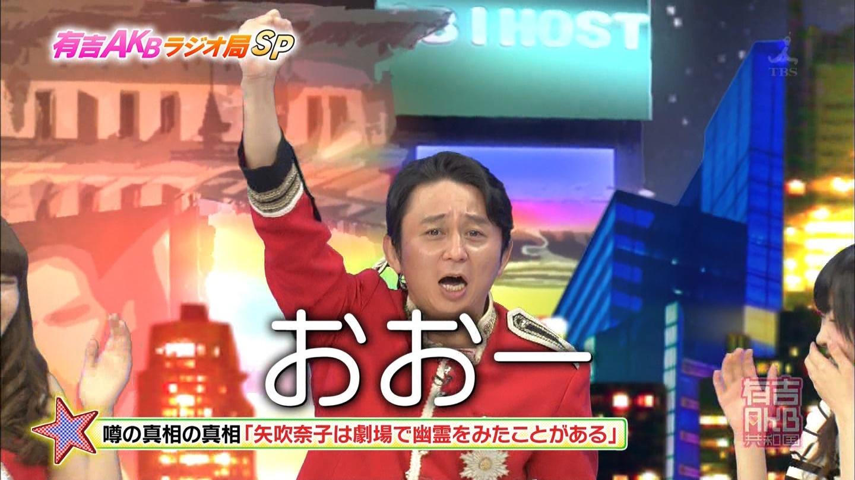矢吹奈子 お化けを倒す軍隊 20140916 (37)