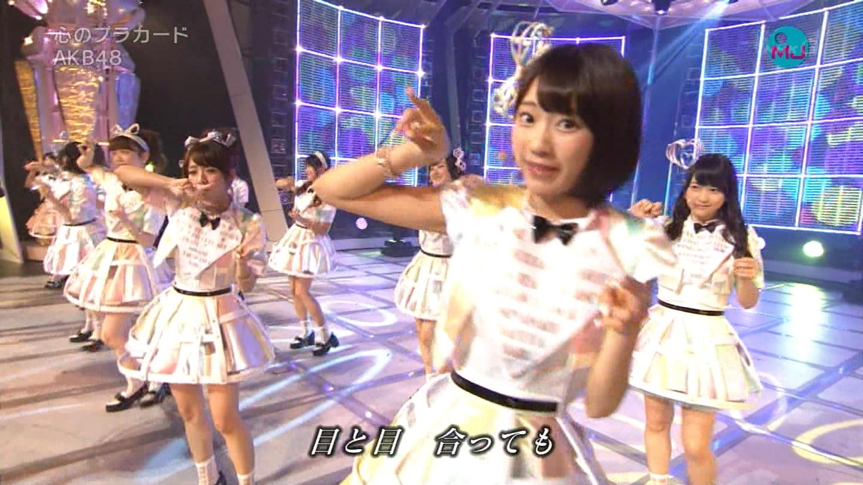 AKB48 心のプラカード MJ 宮脇咲良 20140901 (1)