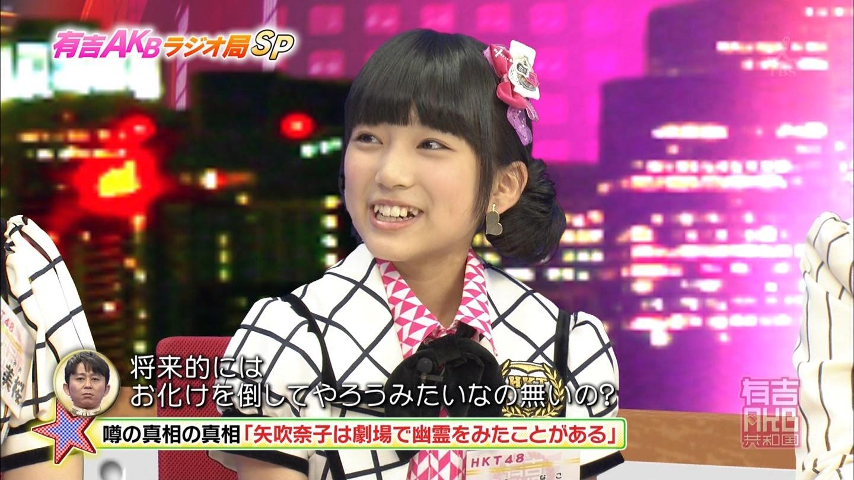 矢吹奈子 お化けを倒す軍隊 20140916 (34)