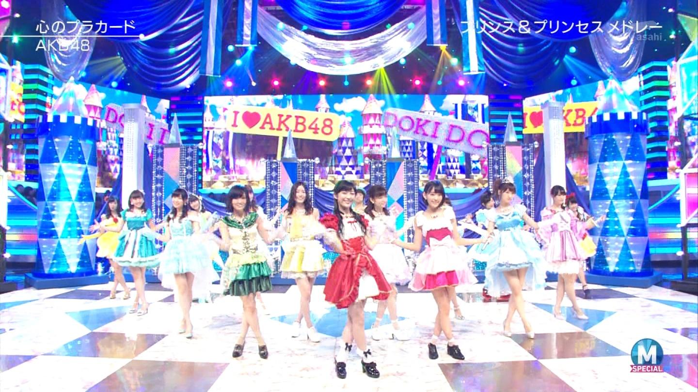 宮脇咲良 AKB48ミュージックステーション Mステ20140926 (80)