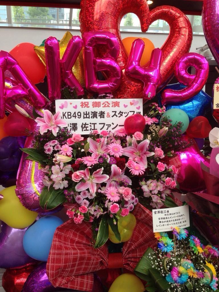 AKB49 宮澤佐江 花 (1)