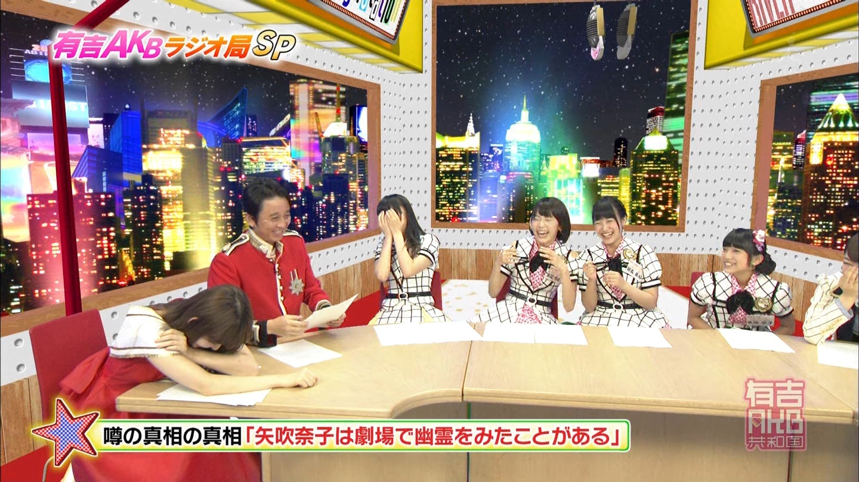矢吹奈子 お化けを倒す軍隊 20140916 (38)