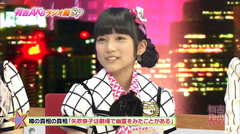 矢吹奈子 お化けを倒す軍隊 20140916 (33)