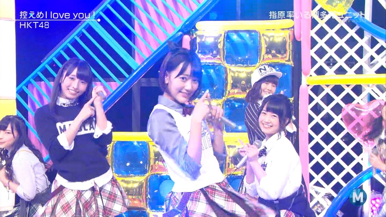 朝長美桜 ミュージックステーション 控えめI love you 20140905 (12)