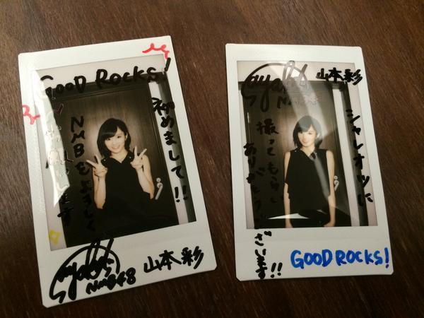 山本彩 Good Rocks (2)