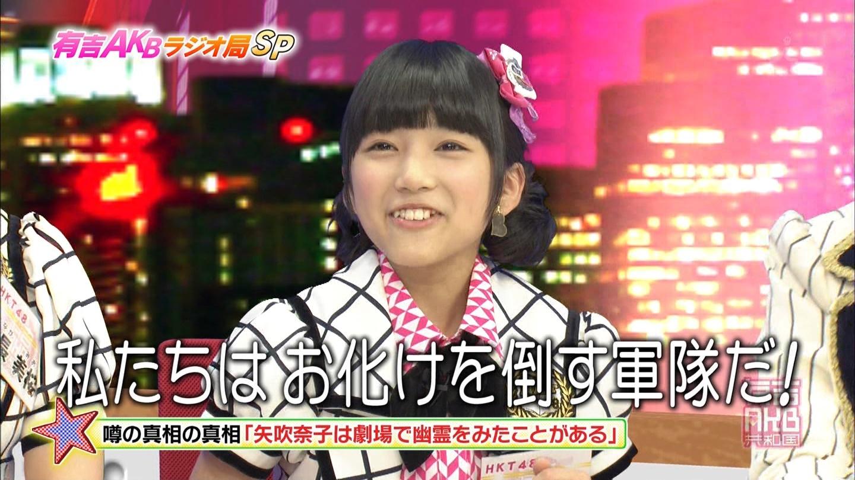 矢吹奈子 お化けを倒す軍隊 20140916 (41)