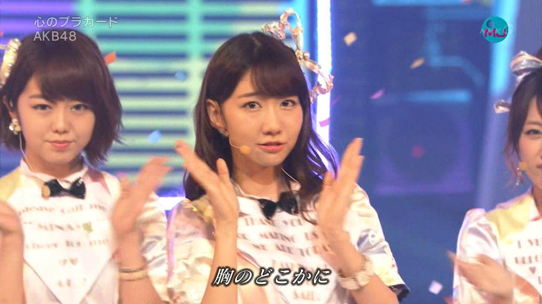 AKB48 心のプラカード MJ 柏木由紀 20140901 (21)