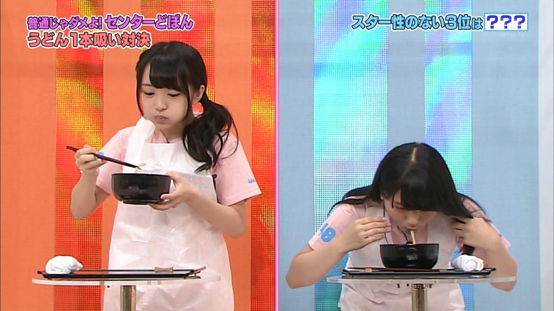 向井地美音 AKBINGO!「センターどぼん」 20140924 (22)