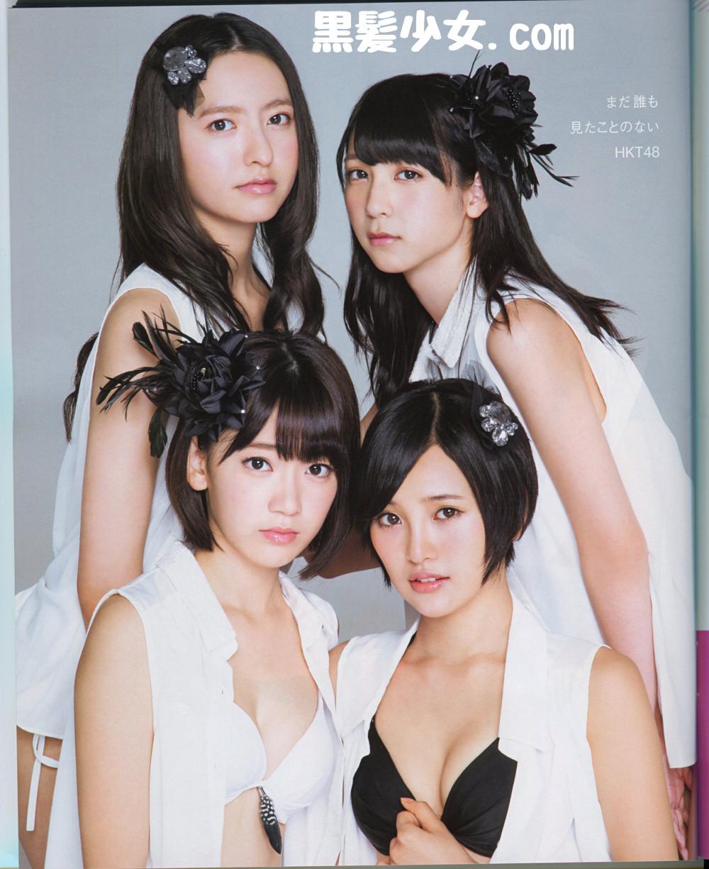 BOMB2014年10月号 HKT48宮脇咲良 兒玉遥 森保まどか 松岡菜摘 (1)