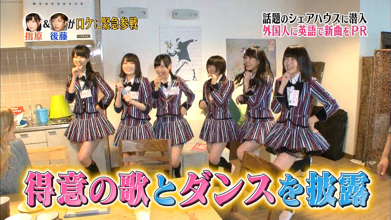HKT48 おでかけ シェアハウス 駒田京伽 私を食べて 20140911 (7)