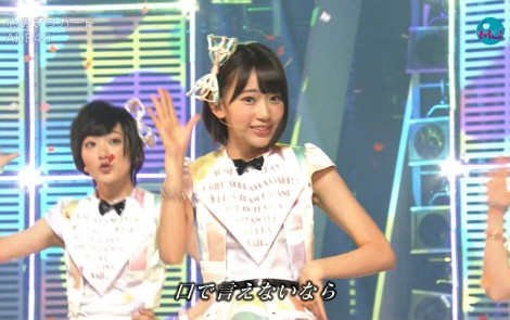 AKB48 心のプラカード MJ 宮脇咲良 20140901 (5)
