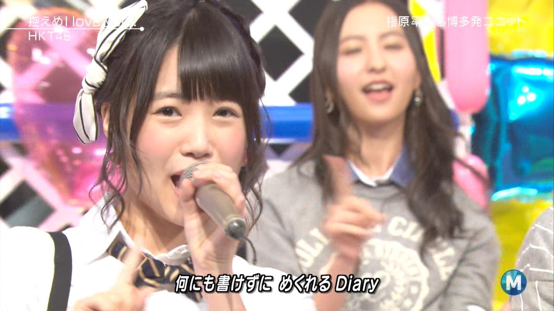 朝長美桜 ミュージックステーション 控えめI love you 20140905 (18)