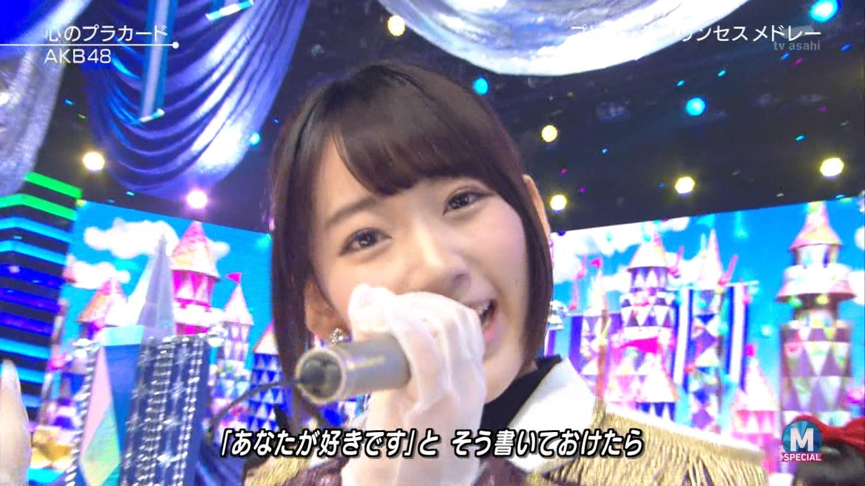 宮脇咲良 AKB48ミュージックステーション Mステ20140926 (73)