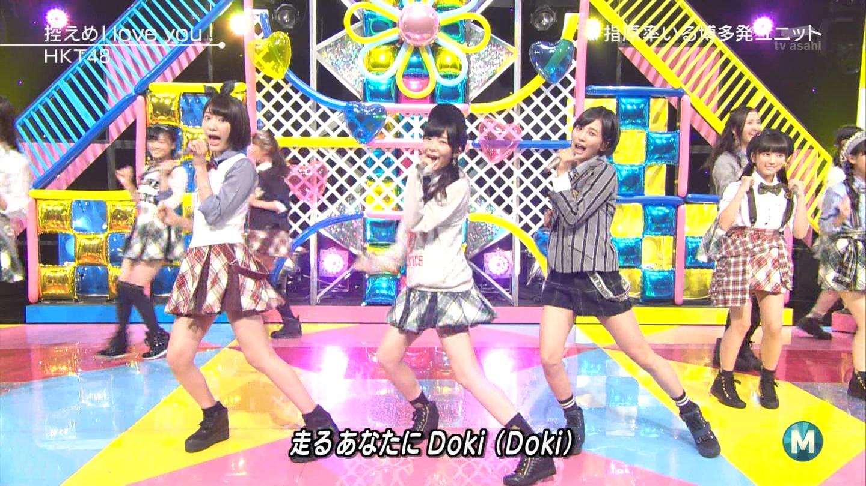 矢吹奈子 ミュージックステーション 控えめI love you 20140905 (22)