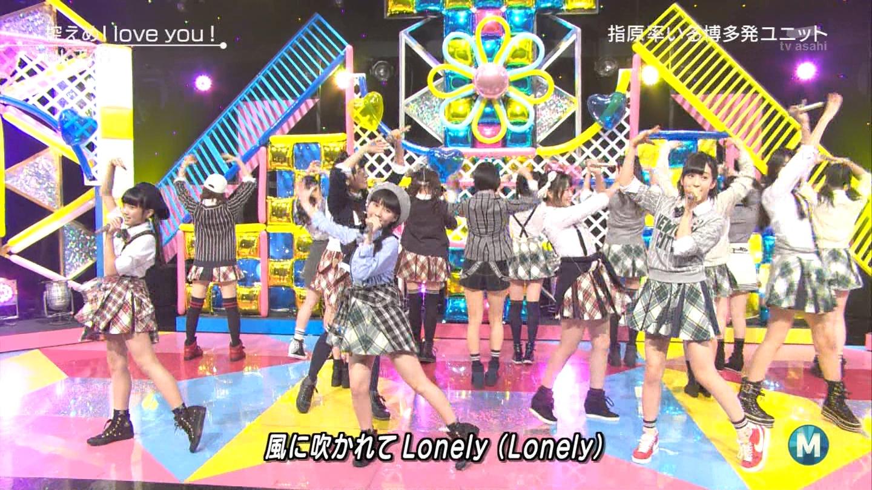 矢吹奈子 ミュージックステーション 控えめI love you 20140905 (26)