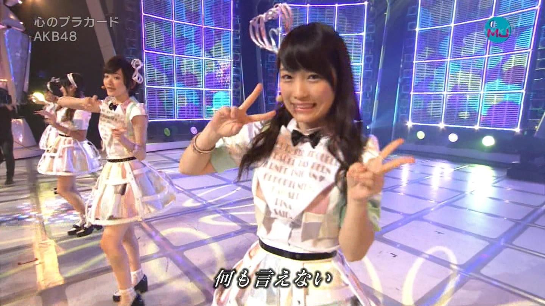 AKB48 心のプラカード MJ 川栄李奈 20140901 (1)