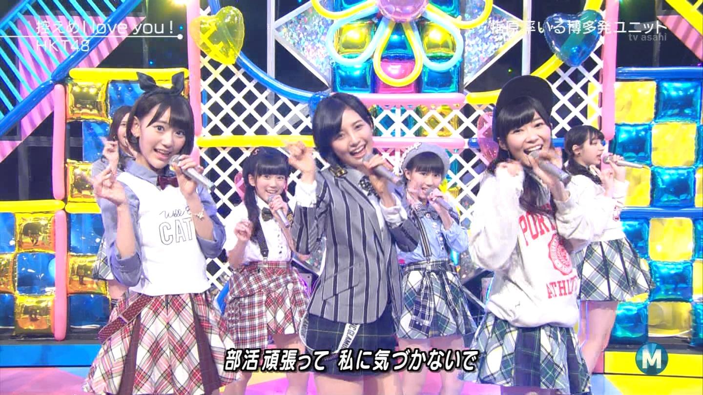 宮脇咲良 ミュージックステーション 控えめI love you 20140905 (68)