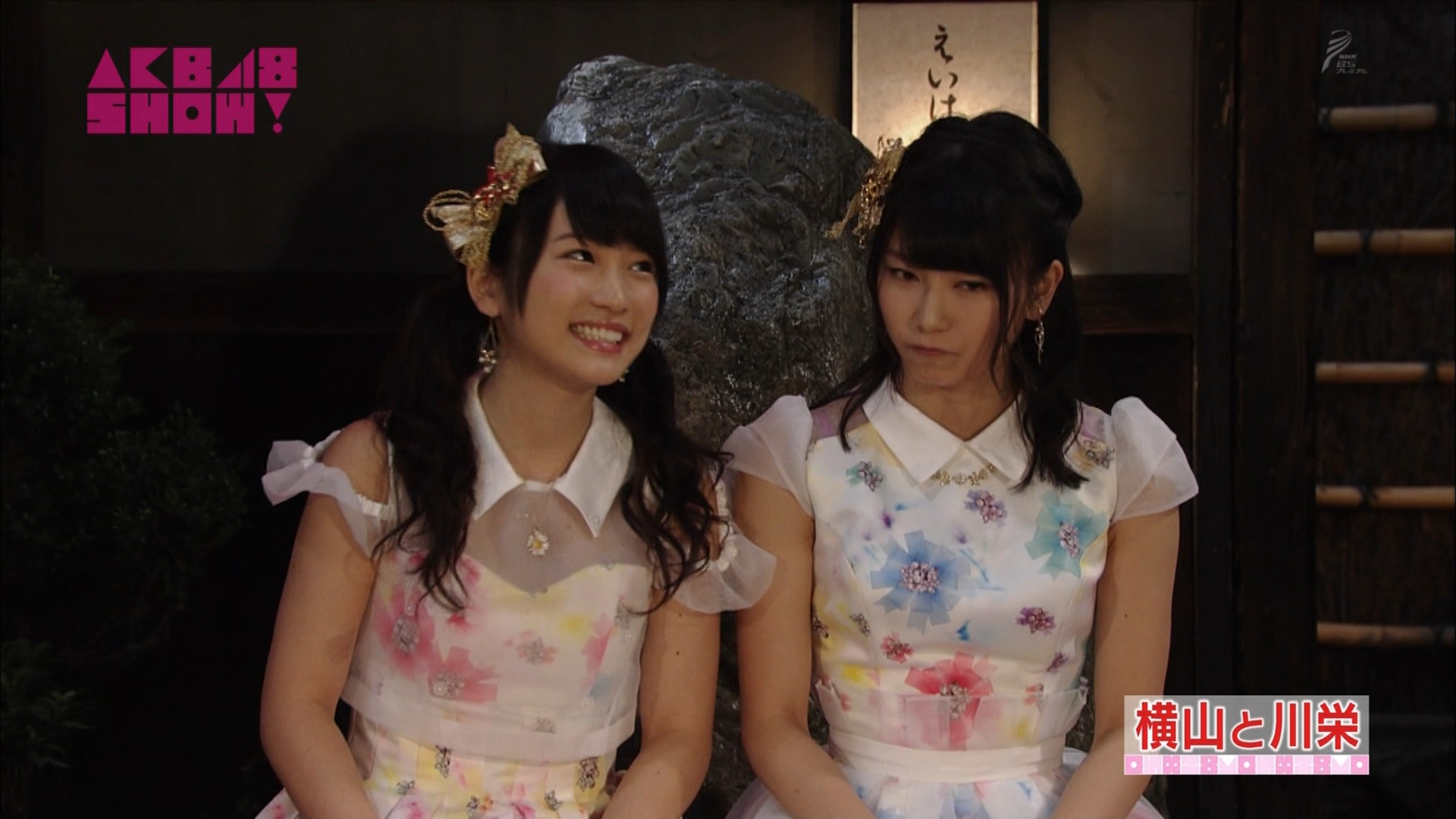 横山由依と川栄李奈 AKB48SHOW! 20140906 (13)