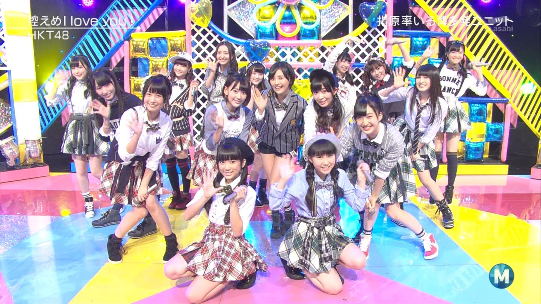 朝長美桜 ミュージックステーション 控えめI love you 20140905 (23)