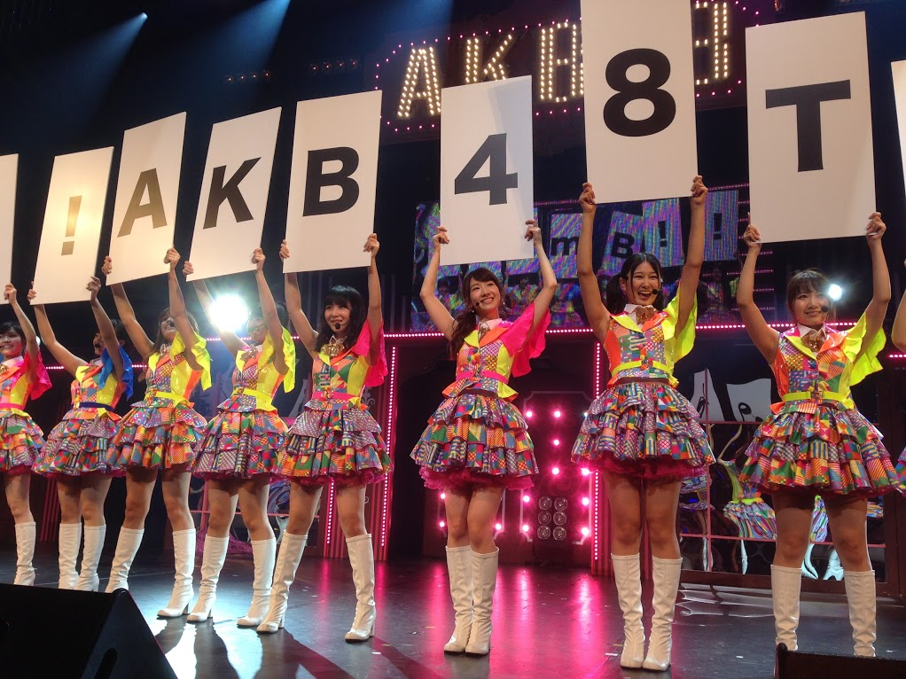 AKB48全国ツアー チームB佐賀 (20)