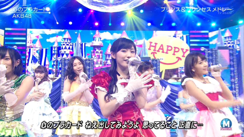 宮脇咲良 AKB48ミュージックステーション Mステ20140926 (77)