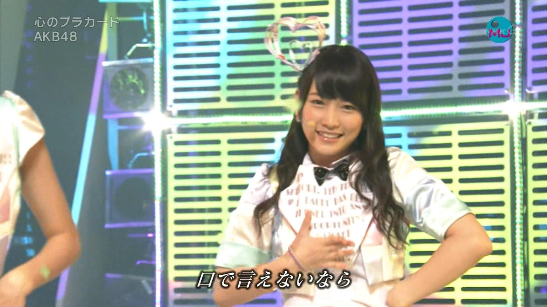 AKB48 心のプラカード MJ 川栄李奈 20140901 (4)