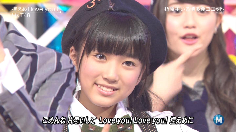 矢吹奈子 ミュージックステーション 控えめI love you 20140905 (38)