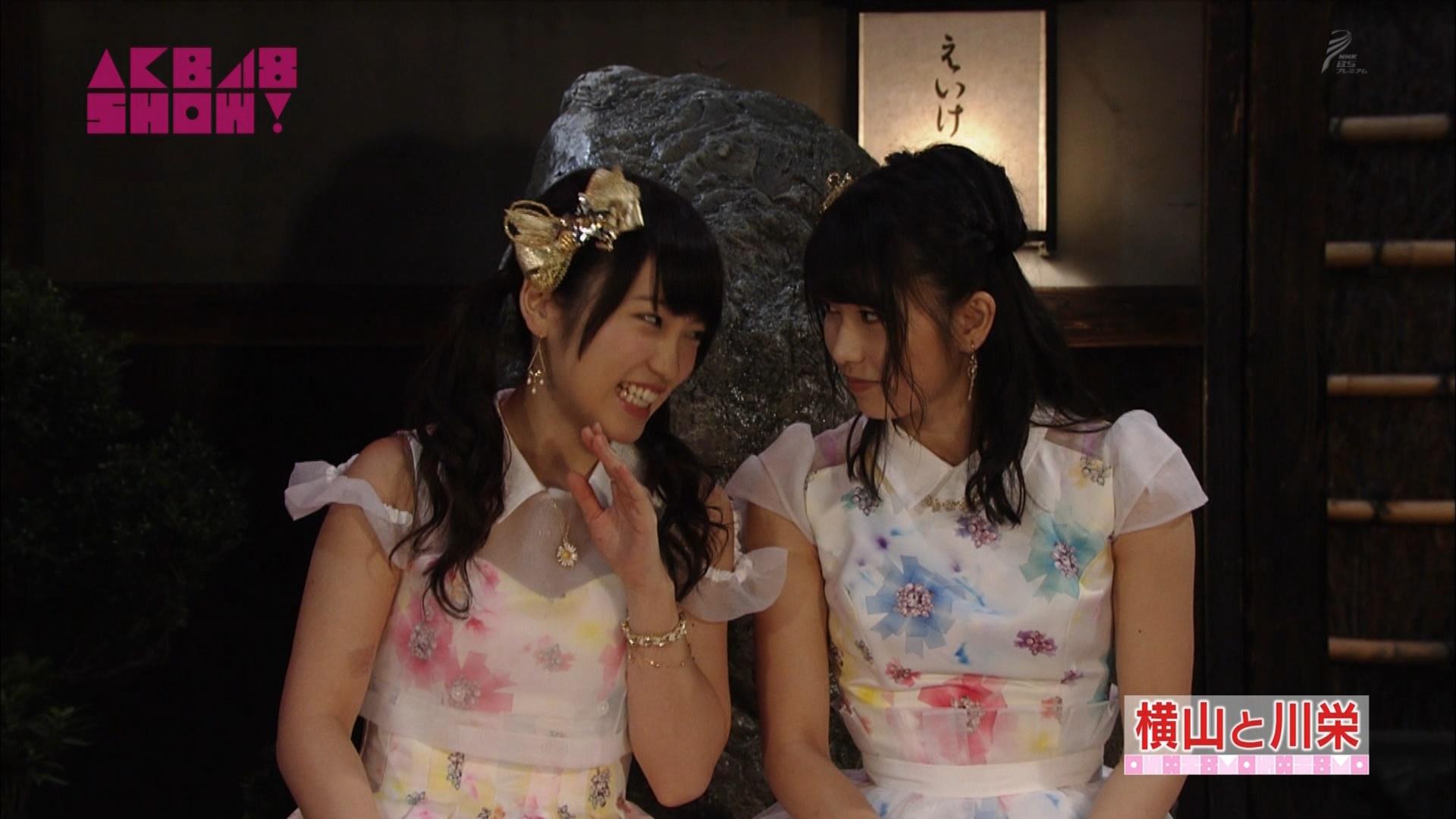 横山由依と川栄李奈 AKB48SHOW! 20140906 (26)