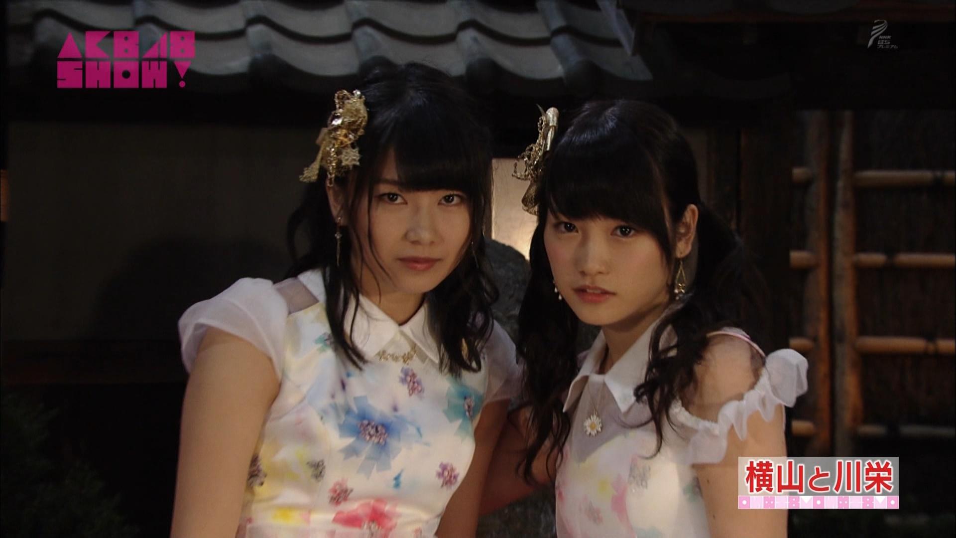 横山由依と川栄李奈 AKB48SHOW! 20140906 (64)