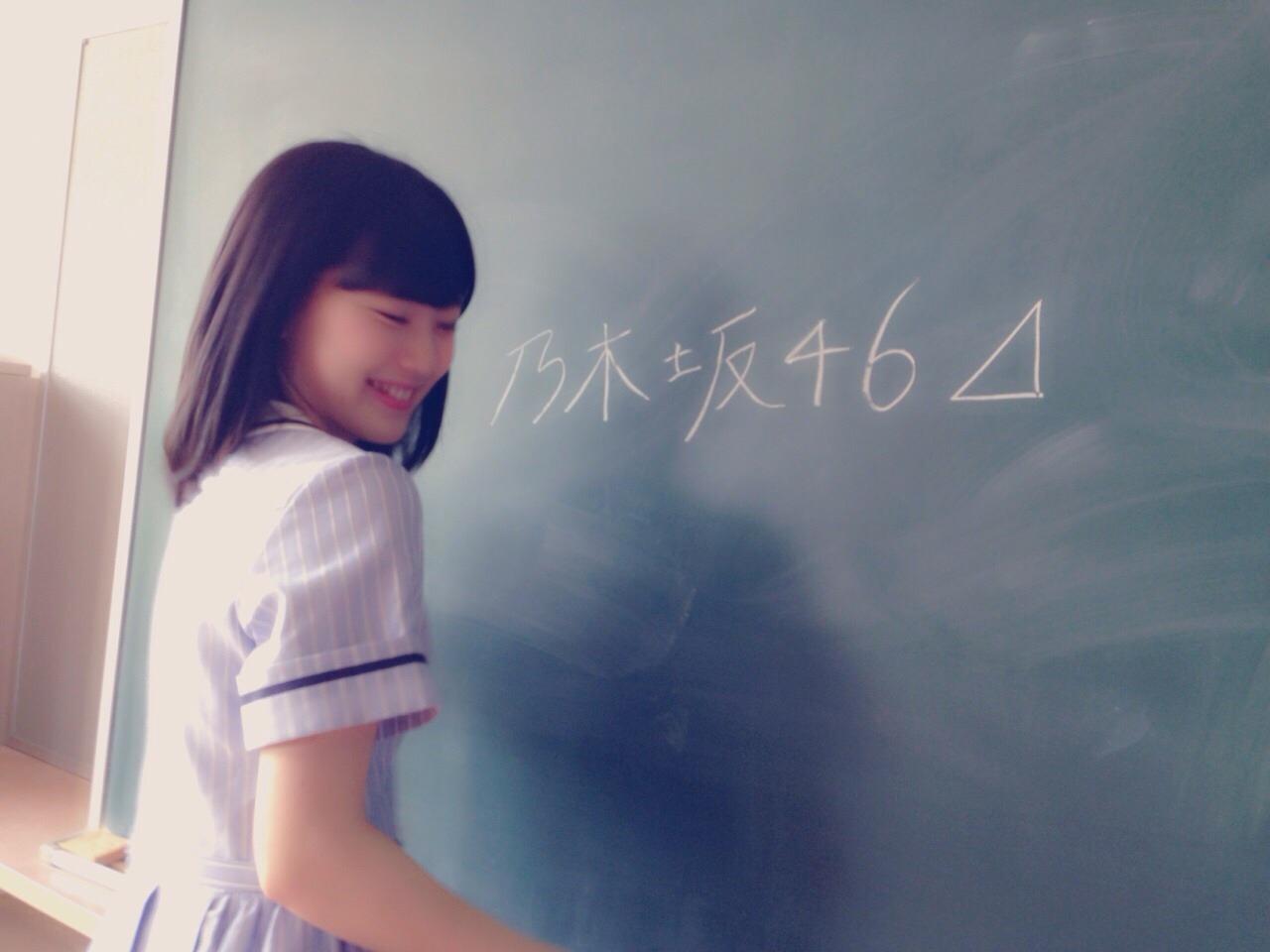 伊藤純奈) (6)