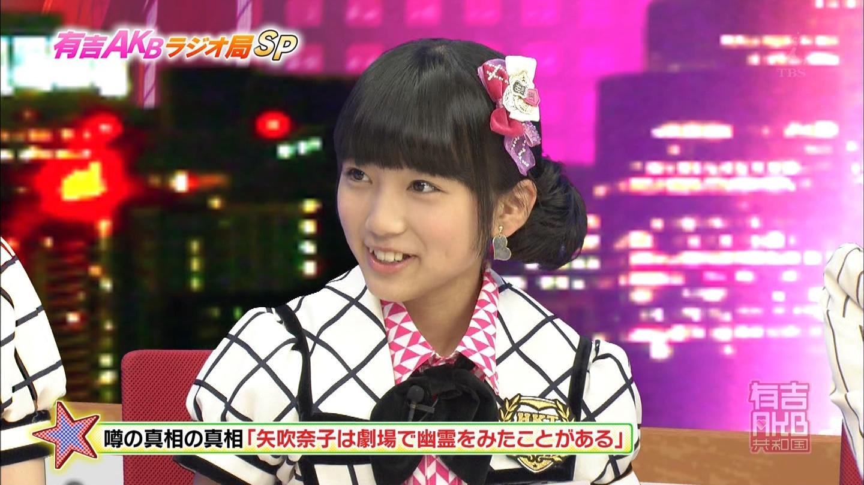 矢吹奈子 お化けを倒す軍隊 20140916 (25)