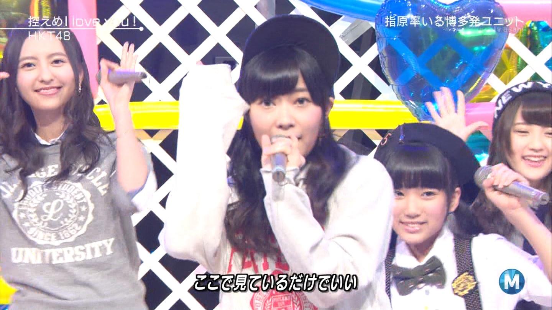 矢吹奈子 ミュージックステーション 控えめI love you 20140905 (31)