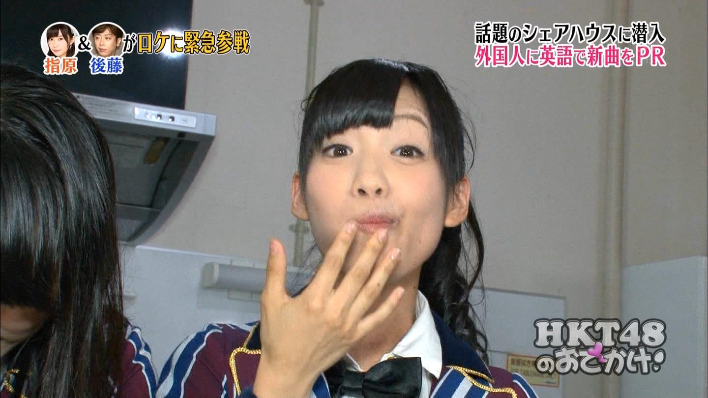 HKT48 おでかけ シェアハウス 駒田京伽 私を食べて  20140911 (29)
