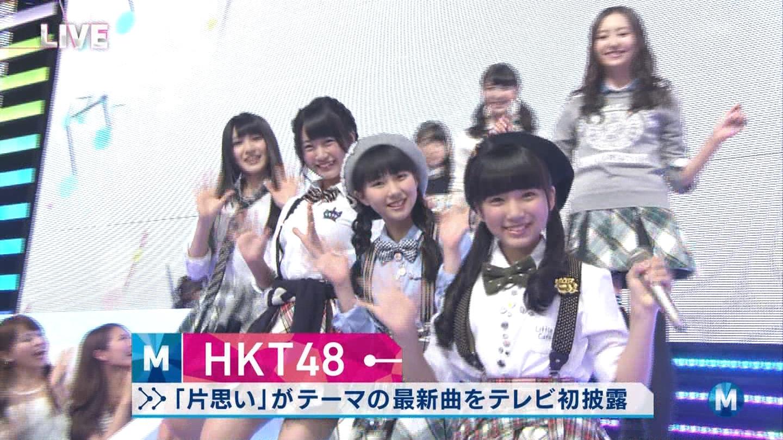 朝長美桜 ミュージックステーション 控えめI love you 20140905 (7)