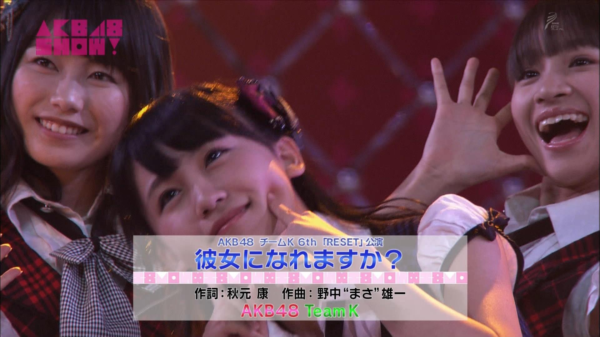 小嶋真子 彼女になれますか AKB48SHOW! 20140906 (19)