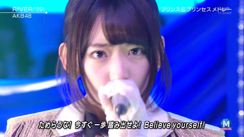 宮脇咲良 AKB48ミュージックステーション Mステ20140926 (53)
