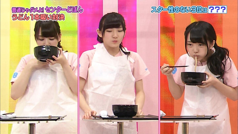 向井地美音 AKBINGO!「センターどぼん」 20140924 (25)