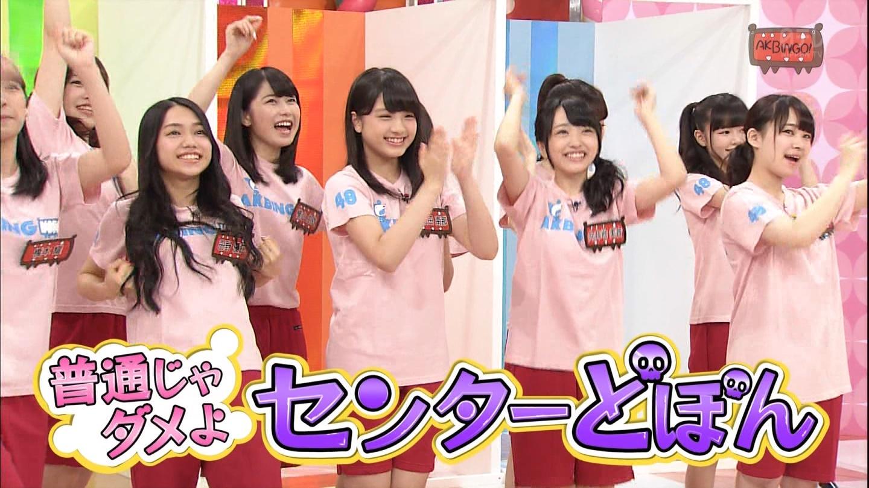 向井地美音 AKBINGO!「センターどぼん」 20140924 (1)