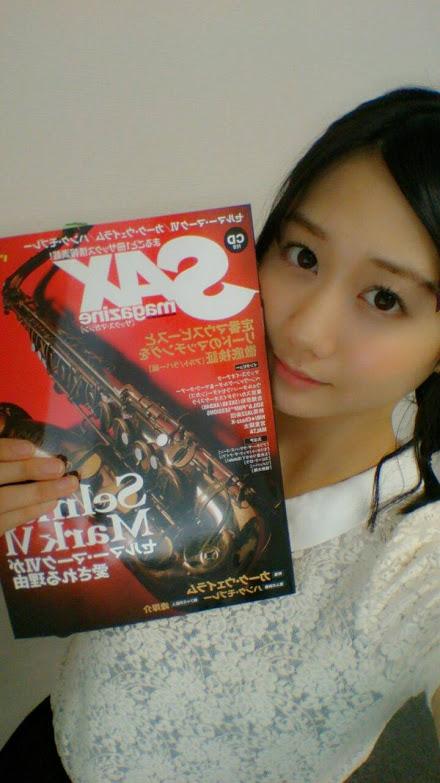 古畑奈和 SAXmagazine (1)