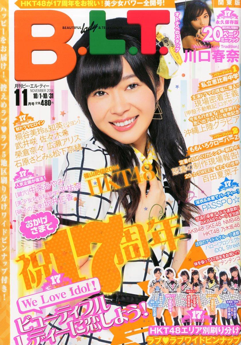 B.L.T. 関東版 2014年11月号 指原莉乃_