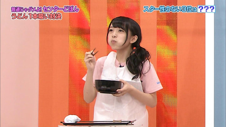 向井地美音 AKBINGO!「センターどぼん」 20140924 (19)