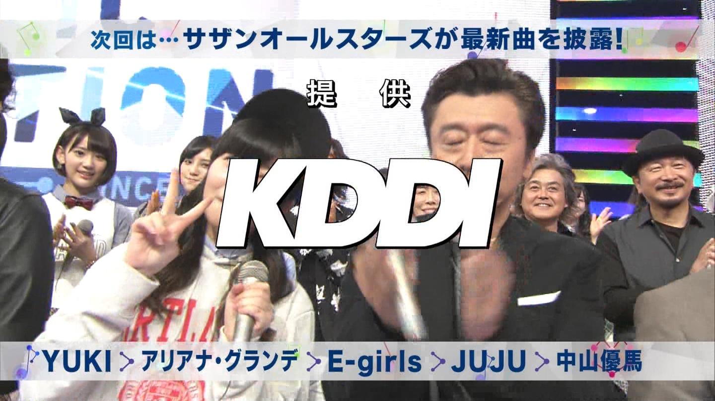 宮脇咲良 ミュージックステーション 控えめI love you 20140905 (81)