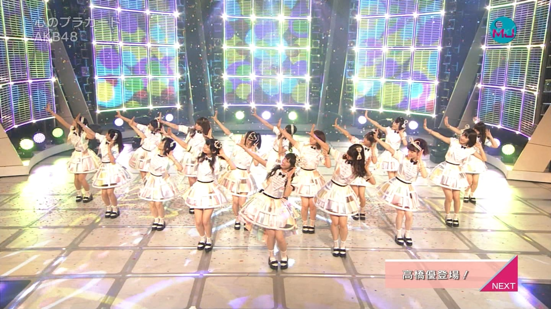 AKB48 心のプラカード MJ 宮脇咲良 20140901 (6)