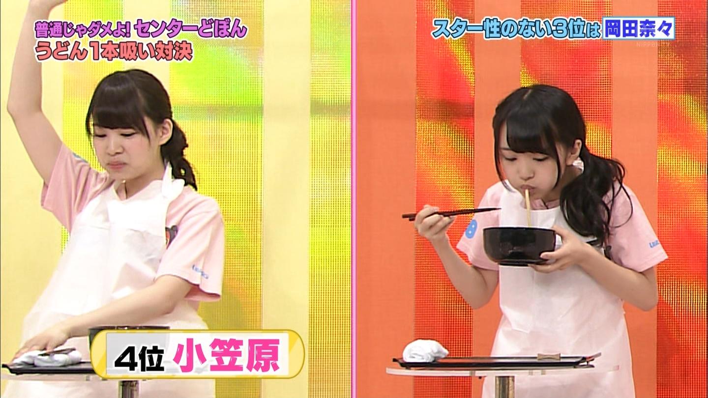 向井地美音 AKBINGO!「センターどぼん」 20140924 (27)