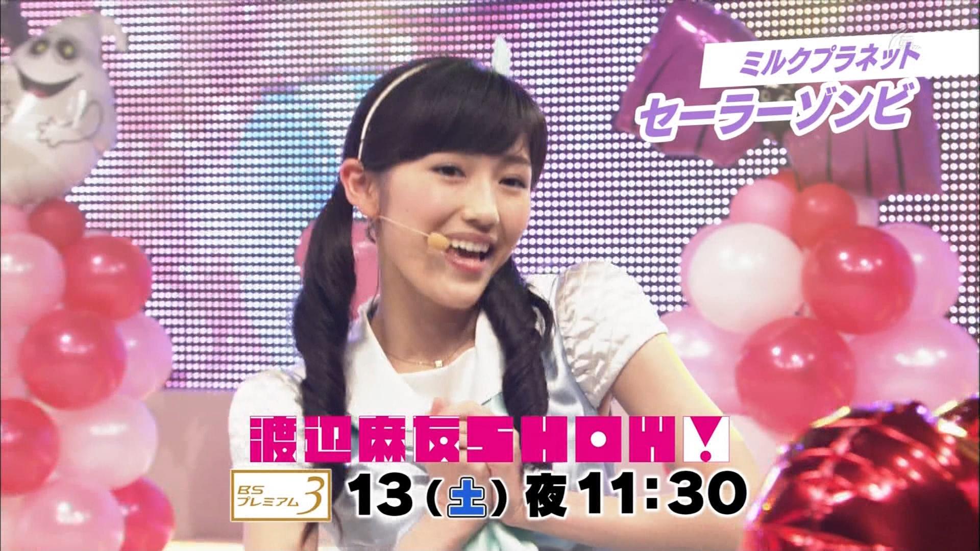 渡辺麻友SHOW!予告 AKB48SHOW! 20140906 (15)