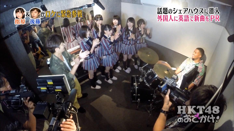 HKT48 おでかけ シェアハウス 駒田京伽 私を食べて 20140911 (4)